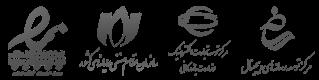 نماد اعتماد الکترونیکی در بخش ترجمه و تایپ و ویرایش و خلاصه نویسی و مقاله نویسی و نویسندگی در سایت زمان