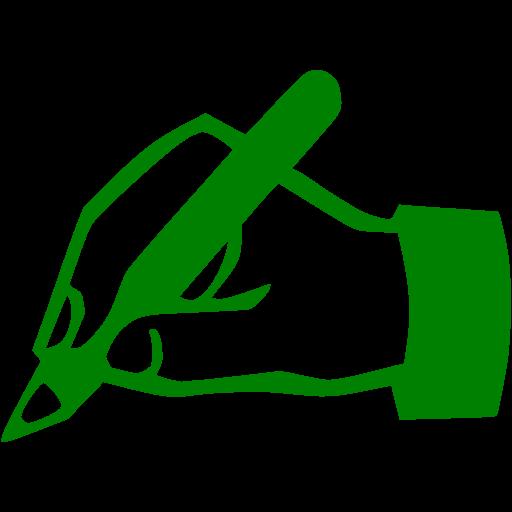 قانون خلاصه نویسی (قوانین حقوقی)